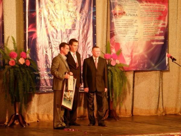 вручение диплома 05.10.2009г.