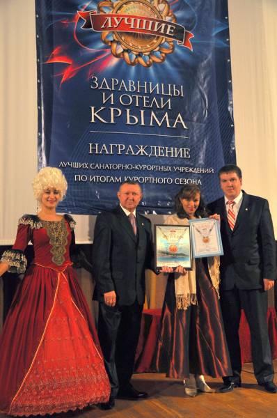 вручение диплома октябрь 2010г.